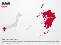 Kyushu - Japan